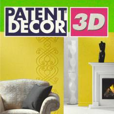 Patent Decor 3D.